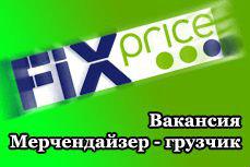 http://izhevsk.barahla.net/images/photo/4/20150327/3970507/big/142745875493280500.jpg